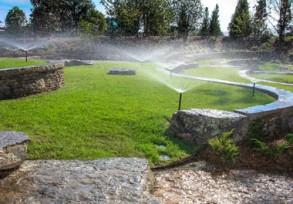 Water Irrigation #2